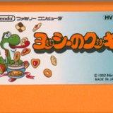 ヨッシーのクッキー in 好きなファミコンソフト by okuyami524
