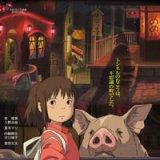 千と千尋の神隠し in 好きなジブリ映画 by okuyami524