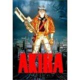AKIRA in 好きなアニメ映画 by CORplus