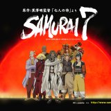SAMURAI7 in  by 910kabotann