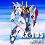 RX-105 Ξガンダム in  by 910kabotann