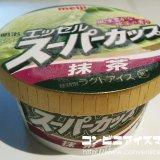 スーパーカップ 抹茶 in  by RIN041