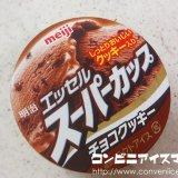 スーパーカップ チョコクッキー in  by RIN041