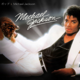 Michael Jackson in  by sorachi_cold
