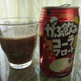 かぶ飲みコーラフロート in  by 910kabotann
