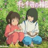 千と千尋の神隠し in 好きなジブリ映画 by aekatoryuen