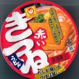 赤いきつね in 好きなカップ麺 by Ayrton_Kittel