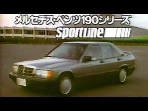 190E スポーツライン in 好きなクルマBEST5 by Ayrton_Kittel