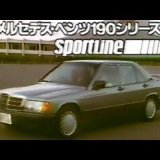 190E スポーツライン in 好きなクルマ by Ayrton_Kittel