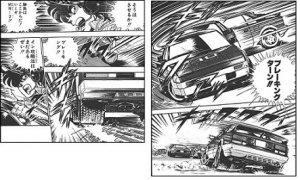 よろしくメカドック in 好きな漫画・アニメBEST5 by Ayrton_Kittel