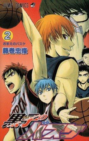 黒子のバスケ in 好きなジャンプコミックスBEST5 by Ayrton_Kittel