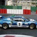 リジェJS2 シルエット in 好きなレーシングカー by Ayrton_Kittel